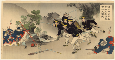 http://www.philadelphiabuildings.org/pab-images/omeka/Sino-Japanese War Ukiyo-e Prints_279/279-PR-011.jpg