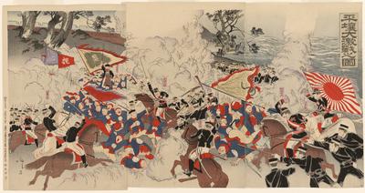 http://www.philadelphiabuildings.org/pab-images/omeka/Sino-Japanese War Ukiyo-e Prints_279/279-PR-015.jpg