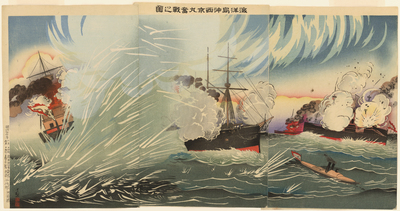 http://www.philadelphiabuildings.org/pab-images/omeka/Sino-Japanese War Ukiyo-e Prints_279/279-PR-025.jpg