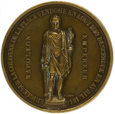 http://www.philadelphiabuildings.org/pab-images/Omeka/Bonaparte/1961.13.01_B.JPG