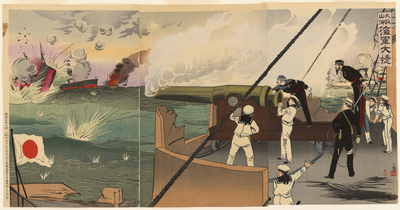http://www.philadelphiabuildings.org/pab-images/omeka/Sino-Japanese War Ukiyo-e Prints_279/279-PR-022.jpg