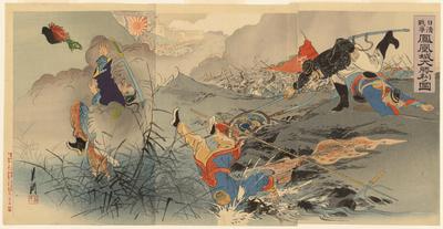 http://www.philadelphiabuildings.org/pab-images/omeka/Sino-Japanese War Ukiyo-e Prints_279/279-PR-018.jpg