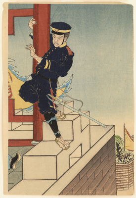 http://www.philadelphiabuildings.org/pab-images/omeka/Sino-Japanese War Ukiyo-e Prints_279/279-PR-028.jpg