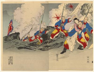 http://www.philadelphiabuildings.org/pab-images/omeka/Sino-Japanese War Ukiyo-e Prints_279/279-PR-020.jpg