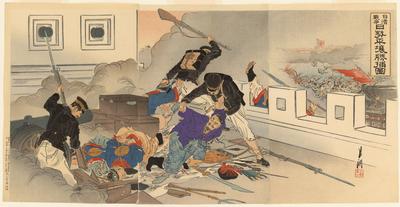 http://www.philadelphiabuildings.org/pab-images/omeka/Sino-Japanese War Ukiyo-e Prints_279/279-PR-017.jpg