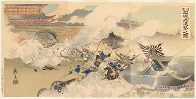 http://www.philadelphiabuildings.org/pab-images/omeka/Sino-Japanese War Ukiyo-e Prints_279/279-PR-031.jpg