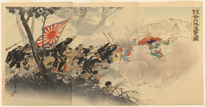 http://www.philadelphiabuildings.org/pab-images/omeka/Sino-Japanese War Ukiyo-e Prints_279/279-PR-2005.jpg